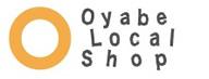 富山県福野観光・お土産紹介:ふくの27市場